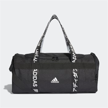 adidas 4 Athlts Duffel Bag Small Spor Çanta